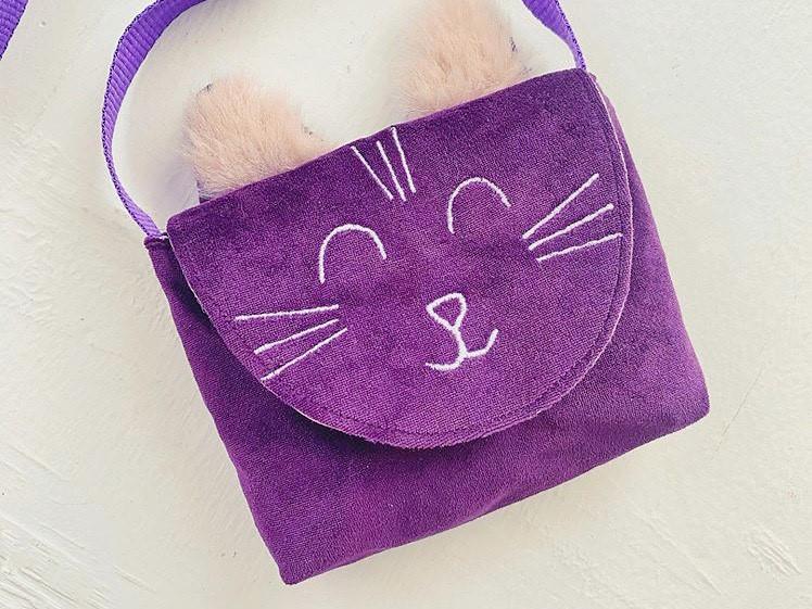 Little Pet friends bag